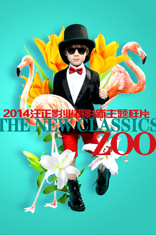 ZOO马戏团